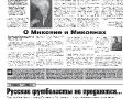 12_a3_tipograf-var3-indd-page-007