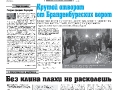 13_a3_tipograf-var3-indd-page-001
