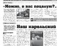 13_a3_tipograf-var3-indd-page-004