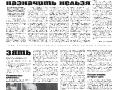 13_a3_tipograf-var3-indd-page-005