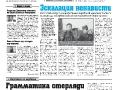 14_a3_tipograf-var3-indd-page-001