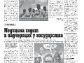 14_a3_tipograf-var3-indd-page-002