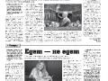 14_a3_tipograf-var3-indd-page-005
