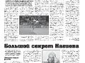 14_a3_tipograf-var3-indd-page-007