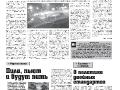 15_a3_tipograf-var3-indd-page-003