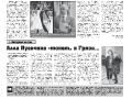 15_a3_tipograf-var3-indd-page-005