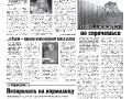 16_a3_tipograf-var3-indd-page-005