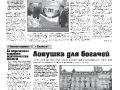 19_a3_tipograf-var3-indd-page-003