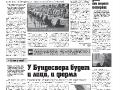 19_a3_tipograf-var3-indd-page-006