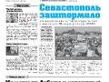 20_a3_tipograf-var3-indd-page-001