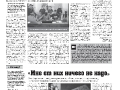 20_a3_tipograf-var3-indd-page-006