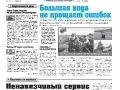 21_a3_tipograf-var3-indd-page-001