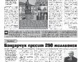 21_a3_tipograf-var3-indd-page-008