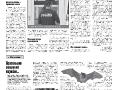 22_a3_tipograf-var3-indd-page-002