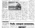 22_a3_tipograf-var3-indd-page-004