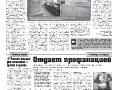 23_a3_tipograf-var3-indd-page-002