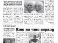 23_a3_tipograf-var3-indd-page-008