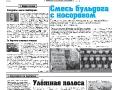 24_a3_tipograf-var3-indd-page-001