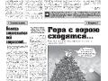 24_a3_tipograf-var3-indd-page-002