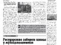 24_a3_tipograf-var3-indd-page-003