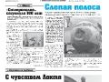 27_a3_tipograf-var3-page-001