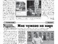 27_a3_tipograf-var3-page-002