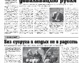 27_a3_tipograf-var3-page-005
