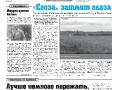 28_a3_tipograf-var3-page-001