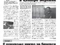 28_a3_tipograf-var3-page-005