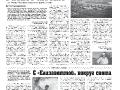 28_a3_tipograf-var3-page-007
