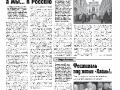 29_a3_tipograf-var3-page-005