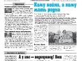 30_a3_tipograf-var3-page-001