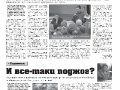 30_a3_tipograf-var3-page-004