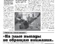 30_a3_tipograf-var3-page-007