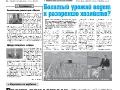 31_a3_tipograf-var3-page-001