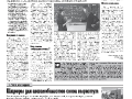31_a3_tipograf-var3-page-003