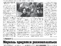 31_a3_tipograf-var3-page-006