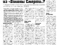 32_a3_tipograf-var3-page-004