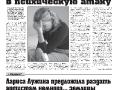32_a3_tipograf-var3-page-006