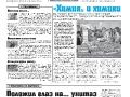 33_a3_tipograf-var3-page-001