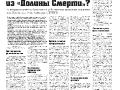 33_a3_tipograf-var3-page-004