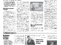 33_a3_tipograf-var3-page-006