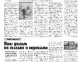 33_a3_tipograf-var3-page-008