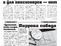34_a3_tipograf-var3-page-002