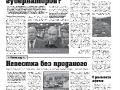 34_a3_tipograf-var3-page-003