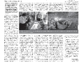 34_a3_tipograf-var3-page-004