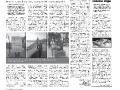 34_a3_tipograf-var3-page-005