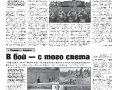 34_a3_tipograf-var3-page-006