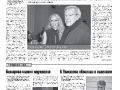 34_a3_tipograf-var3-page-007