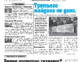 35_a3_tipograf-var3-page-001